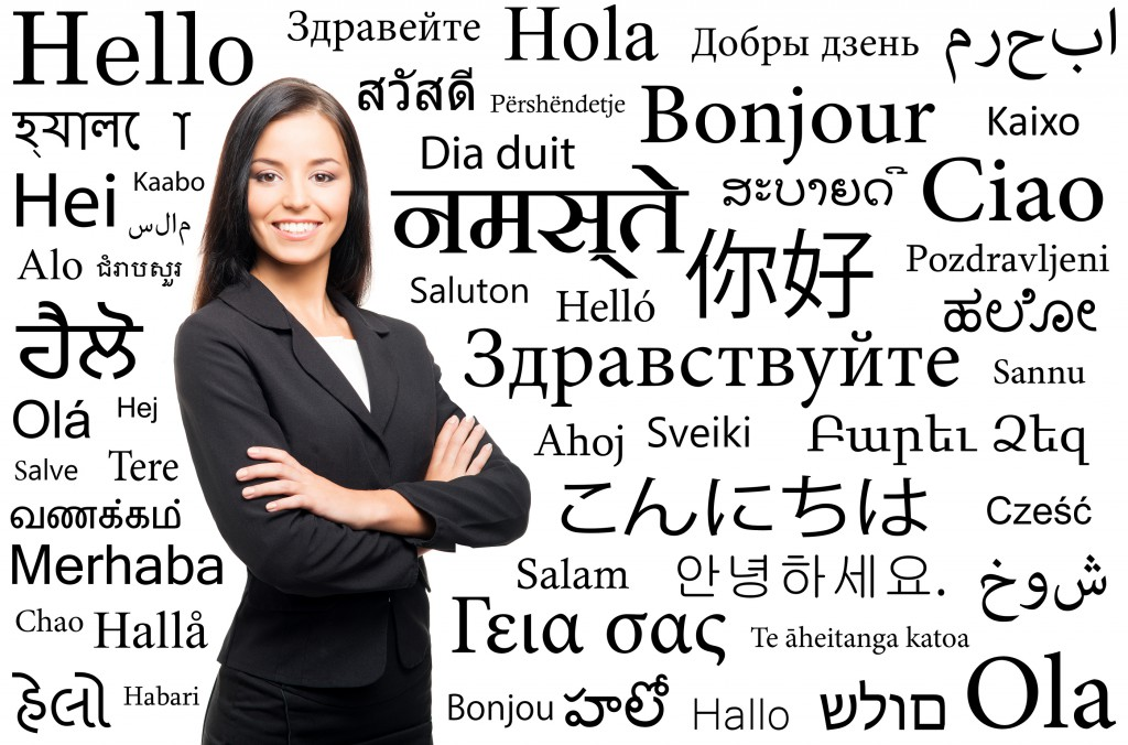 Are you fluent in multiple languages, and looking to work from home? If so, check out this amazing list of the best translation jobs from home.
